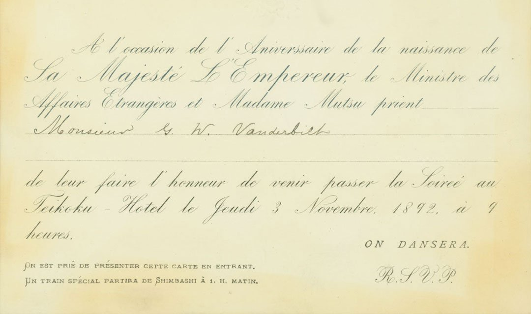Invitation to Emperor of Japan's birthday celebration, 1892.